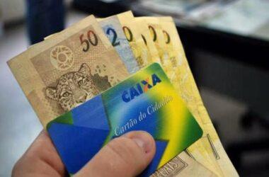 Abono salarial de 2015 deve ser sacado até o dia 30 de junho