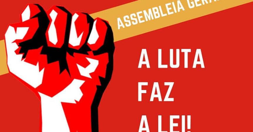 Assembleia Geral da Negociação Coletiva é domingo (16). MARQUE PRESENÇA!