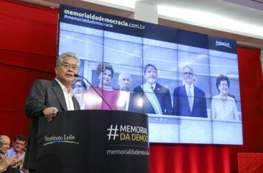 Instituto Lula lança o portal Memorial da Democracia
