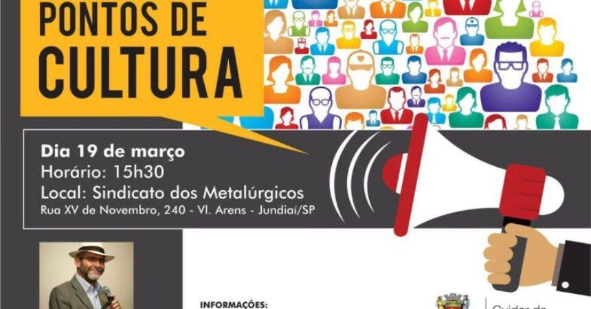 Sábado cultural no Sindicato dos Metalúrgicos